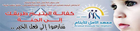 اعلان عربي ودولي (يسار)