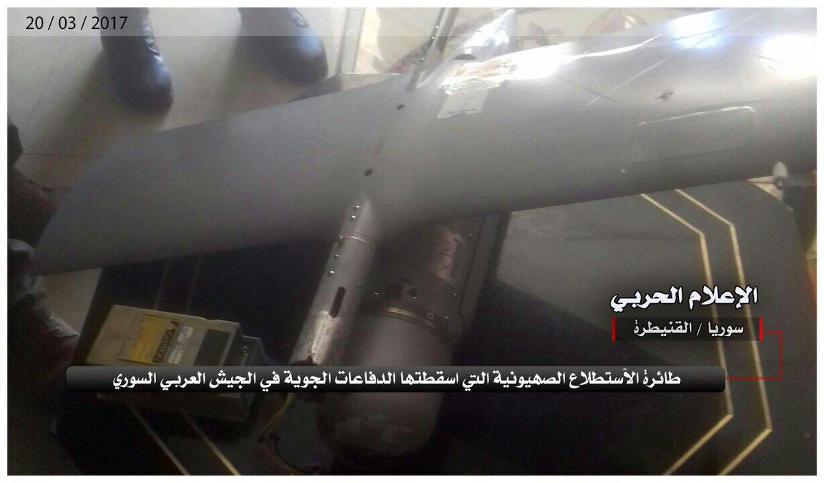 الجيش السوري يسقط طائرة استطلاع إسرائيلية