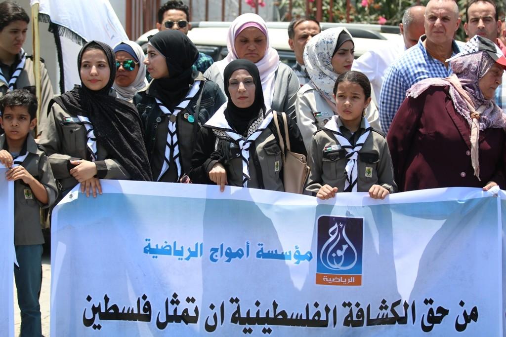 غزة ترفض إجراءات الاحتلال لمنع إقامة نهائي كأس فلسطين
