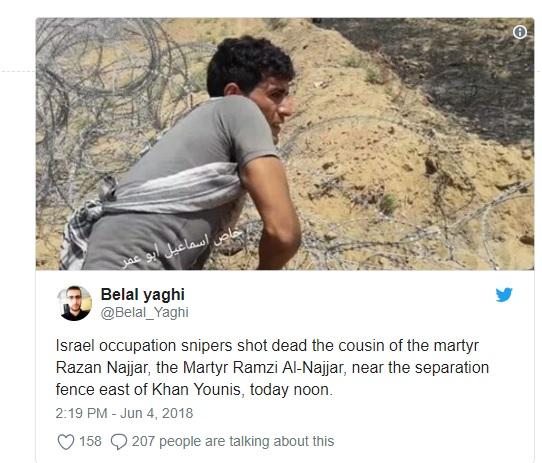"""كيف حوّلت """"إسرائيل"""" حياة عائلة النجار إلى جحيم؟"""
