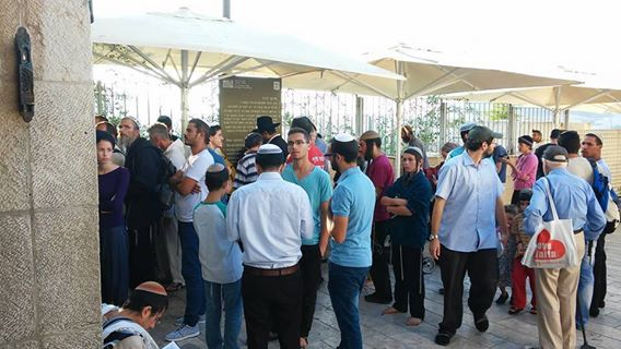 مستوطنون يقتحمون الأقصى وتوتر يسود القدس