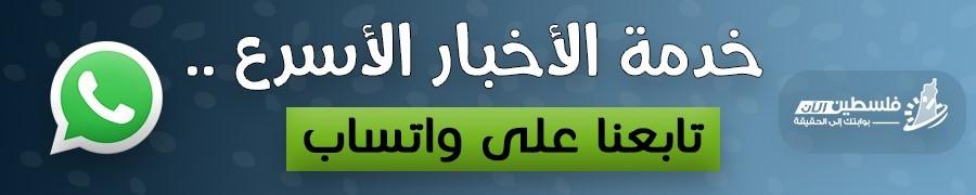 إعلان واتساب
