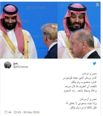 مواقف ابن سلمان في قمة العشرين تثير عاصفة تعليقات