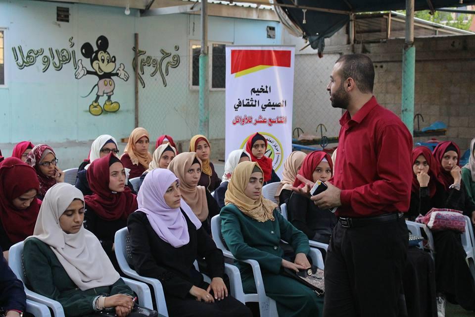 استمرار فعاليات مخيم الأوائل التاسع عشر للطالبات بالوسطى