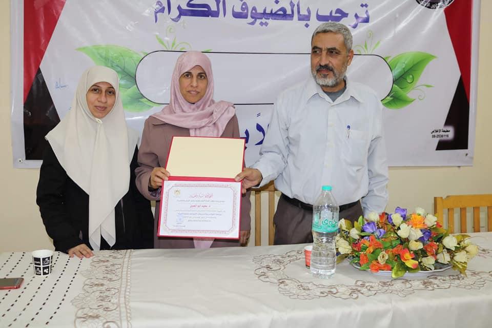وزارة شؤون المرأة تختتم دورة تدريبية قانونية