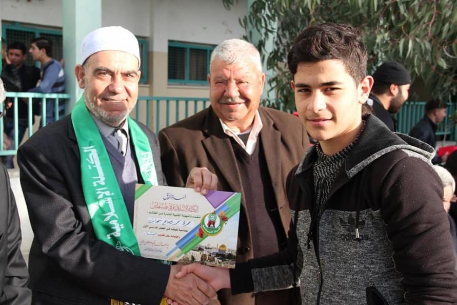 الكتلة الإسلامية تكرم 5 آلاف متفوق بمدارس قطاع غزة