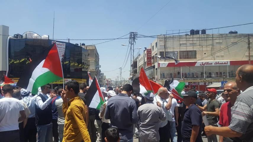 مسيرة حاشدة بجنين ضد مؤتمر البحرين
