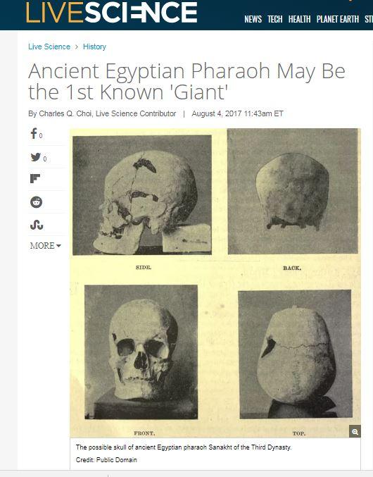 أقدم عملاق في تاريخ البشرية «فرعون مصري»!