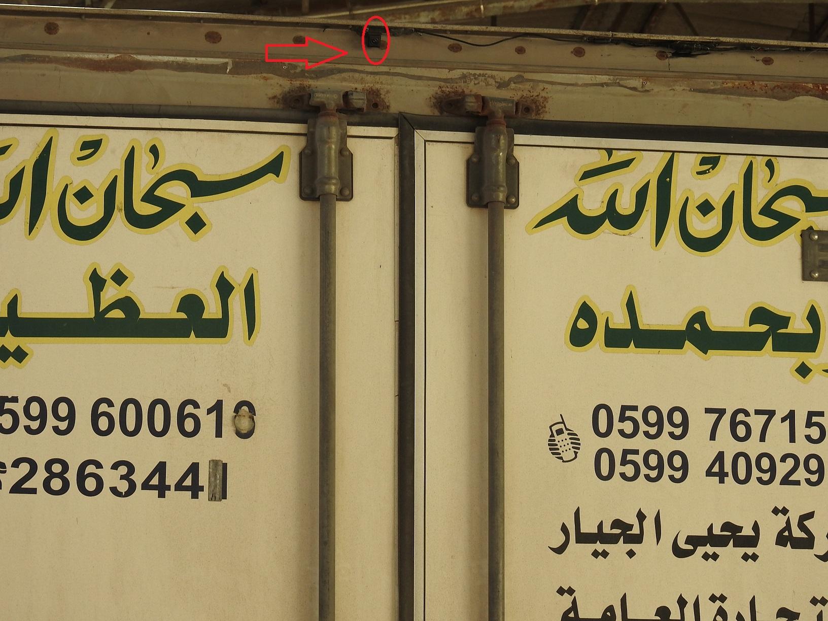 غزة: تركيب كاميرات للمركبات المغلقة وباصات رياض الأطفال