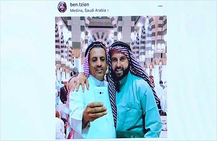 صورة مدون إسرائيلي بالحرم النبوي تشعل مواقع التواصل