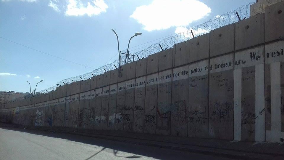 """بانوراما """"الرام"""" قبل وبعد جدار الفصل العنصري"""