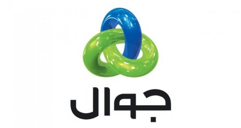 جوال توقع اتفاقية دعم ومساهمة مع جامعة الأقصى