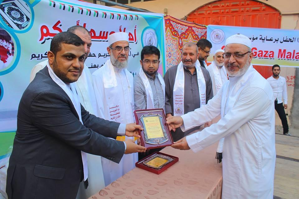 مركز ذو النورين بالشجاعية يُخرج كوكبة من حفظة القرآن