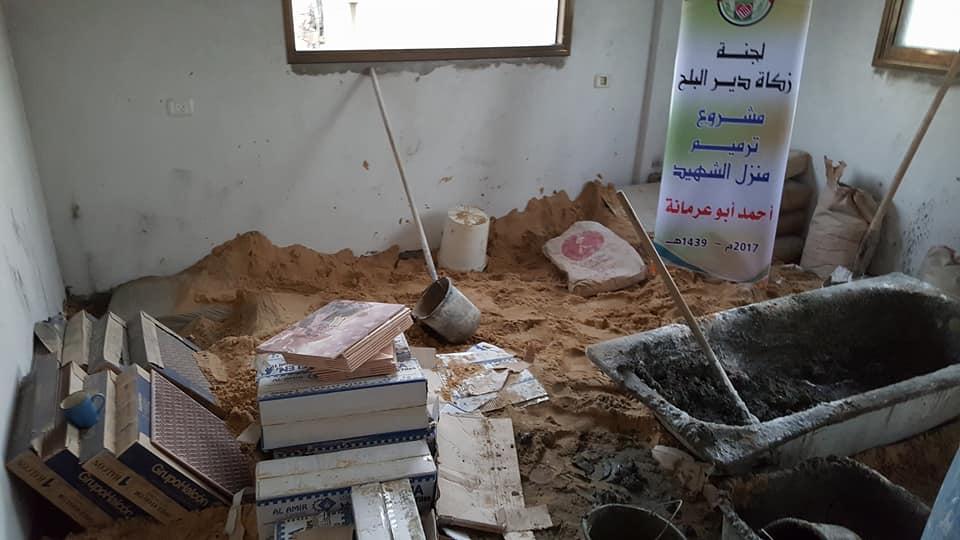 زكاة دير البلح ترمم منزل شهيد النفق أبو عرمانة