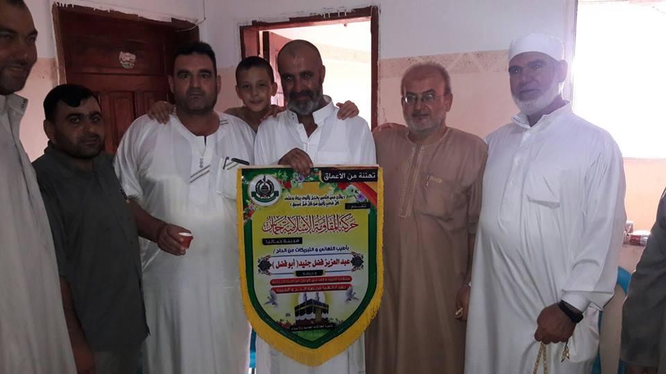 حماس بجباليا تزور حجاج بيت الله الحرام