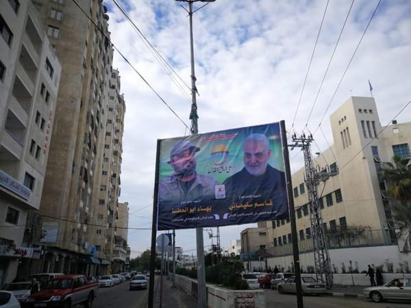 قاسم سليماني يظهر وسط قطاع غزة (صورة)