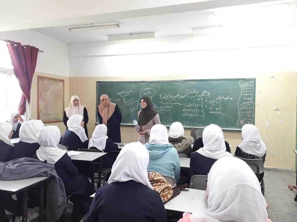 """تعليم شمال غزة يطلق حملة """"التحفيز الذاتي"""" لطلبة الثانوية العامة"""