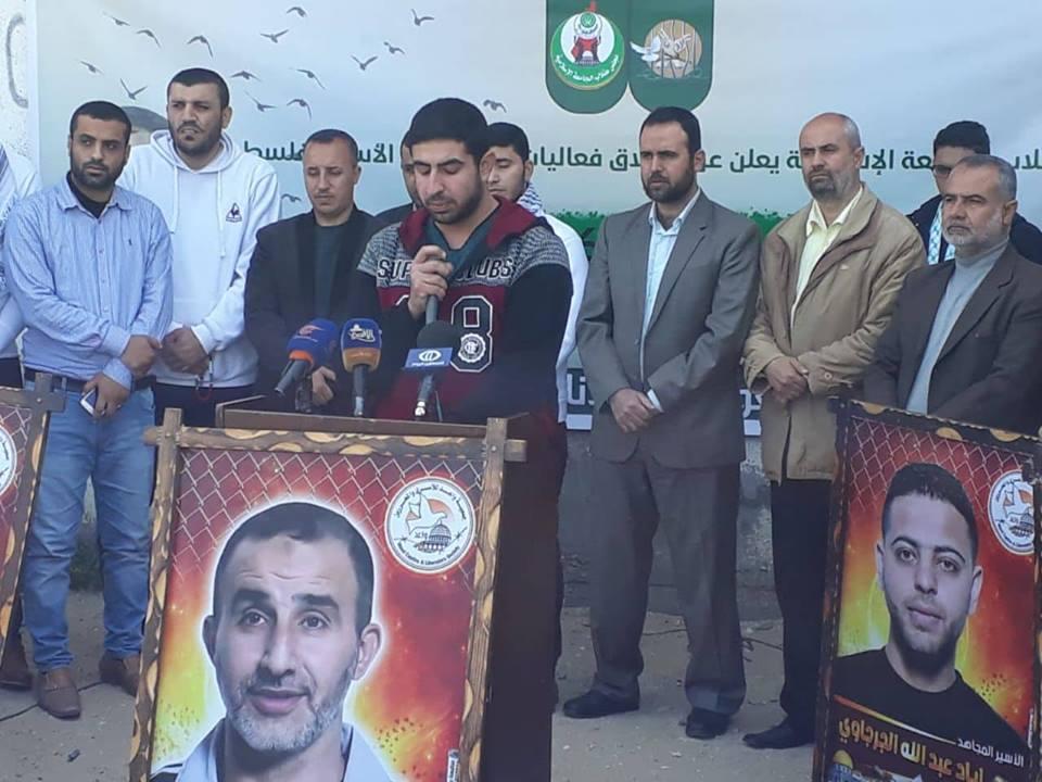 مجلس طلاب الجامعة الإسلامية يطلق أسبوع فعاليات يوم الأسير