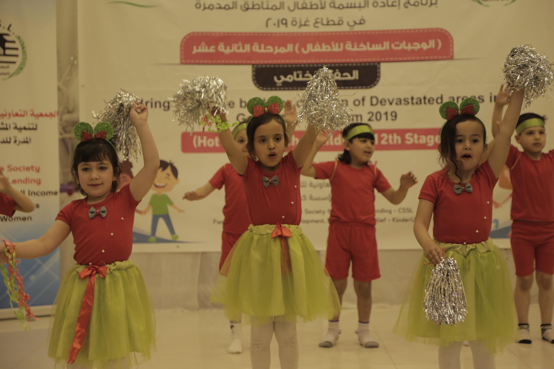 """""""الجمعية التعاونية"""" تختتم مشروع إعادة البسمة للأطفال"""