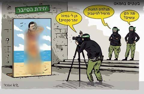 موجة سخرية من جنود الاحتلال بعد اختراق هواتفهم