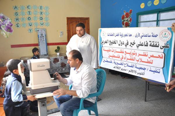 5c6b66e89 الفلاح تواصل مشروع فحص نظر لطلبة المدارس - فلسطين الآن