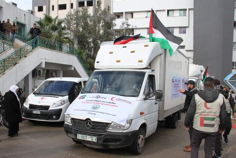 الصحة بغزة تتسلم قافلة أدوية بتمويل من الهلال الأحمر الإماراتي