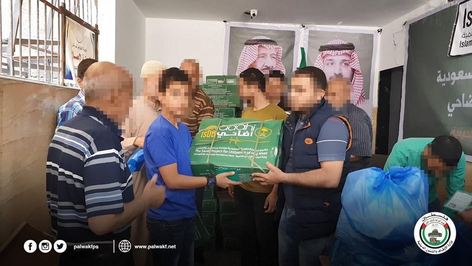 تنويه هام من الأوقاف حول توزيع اللحوم السعودية في غزة
