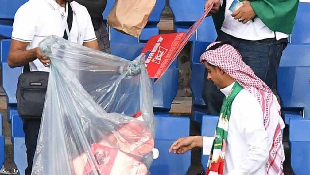"""رغم الخروج المبكر.. """"صور راقية"""" لمشجعي السعودية"""