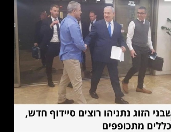 """عناوين الصحف العبرية تدفن """"حزب العمل"""" وهو حيّ"""