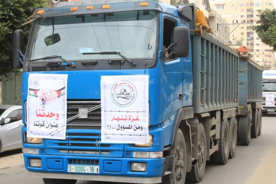 إضراب لشركات النقل الخاص بغزة احتجاجاً على الأزمة الاقتصادية