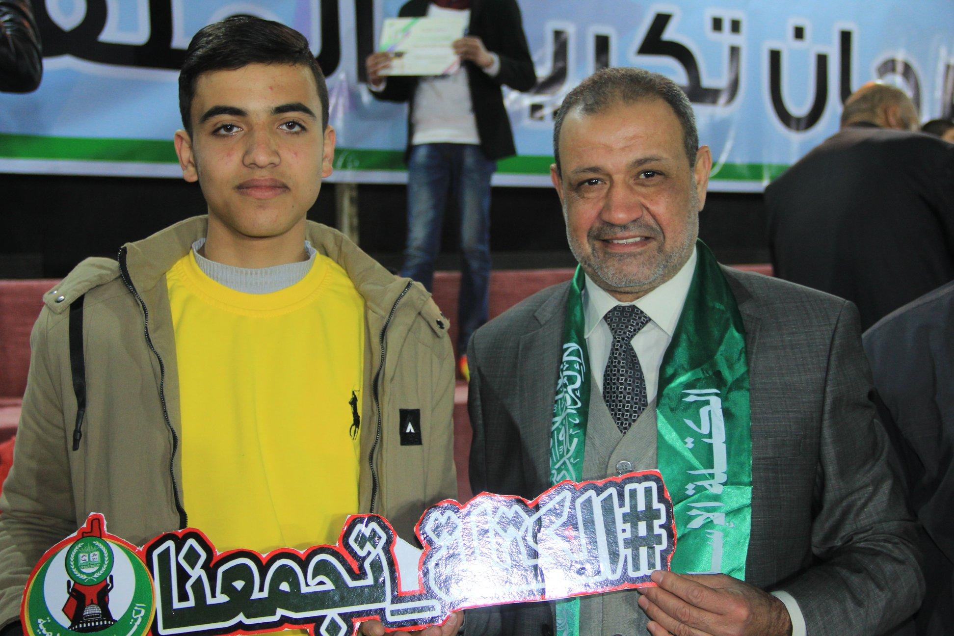 الكتلة الإسلامية في دير البلح تنظم حفل تكريم للطلبة المتفوقين