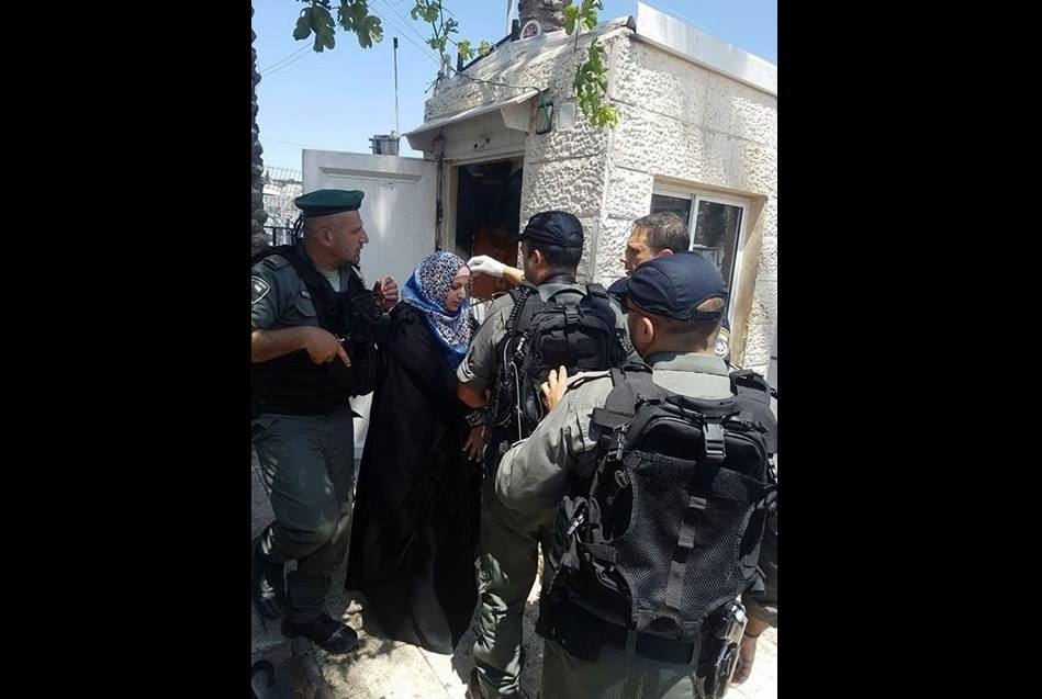 إصابة جندي إسرائيلي بعملية طعن بالقدس