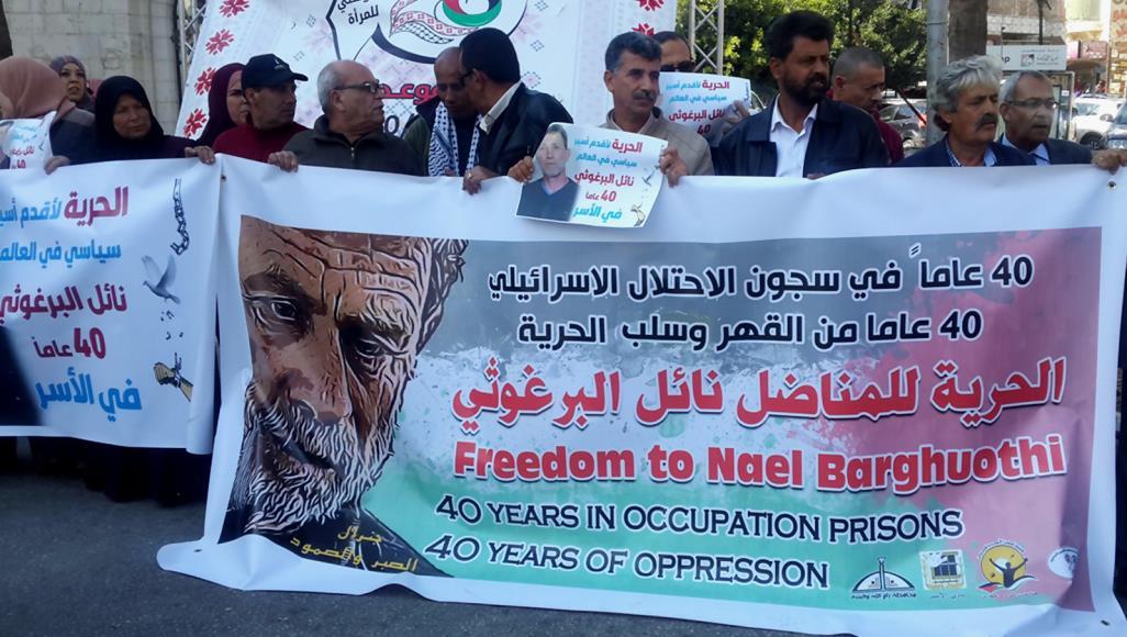 """الفلسطيني """"البرغوثي"""".. أقدم أسير سياسي في العالم"""