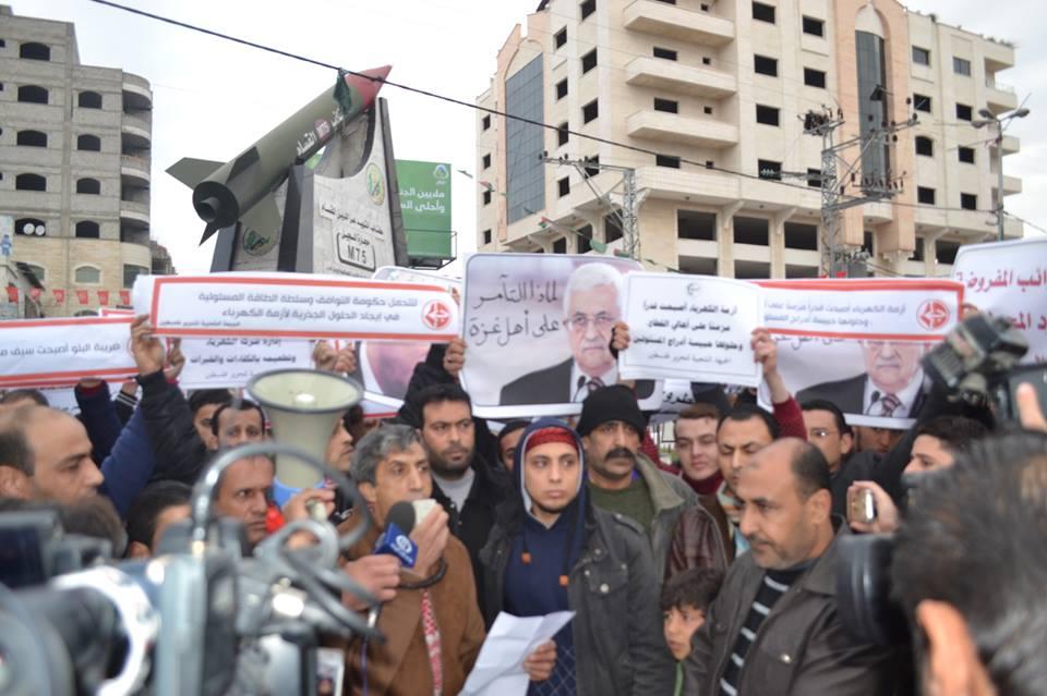"""""""الشعبية"""" تحمل عباس مسؤولية تفاقم أزمة الكهرباء بغزة"""