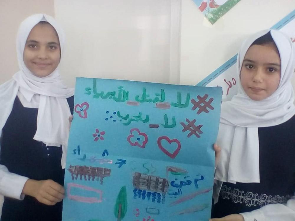"""""""التعليم"""" تنفذ أنشطة ترفيهية للطلبة لإزالة آثار عدوان الاحتلال"""