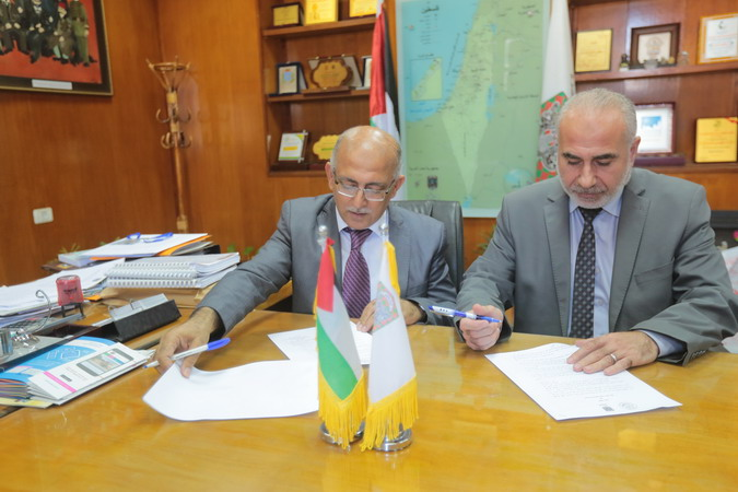 توقيع اتفاقية تعاون بين الجامعة الإسلامية وبلدية غزة