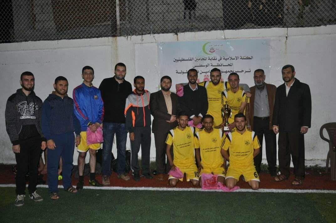 الكتلة الإسلامية للمحامين تنظم دوري كرة قدم بالمنطقة الوسطى