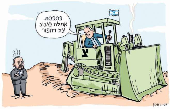 """صحف عبرية تسخر من عملية """"درع الشمال"""""""