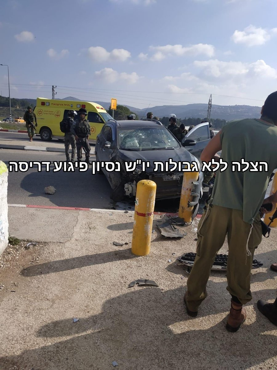 الاحتلال يعتقل شابًا مصابًا قرب نابلس