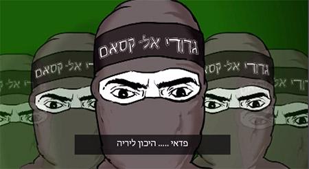 """""""الفن"""".. سلاح الغزيين في الحرب النفسية ضد الاحتلال"""
