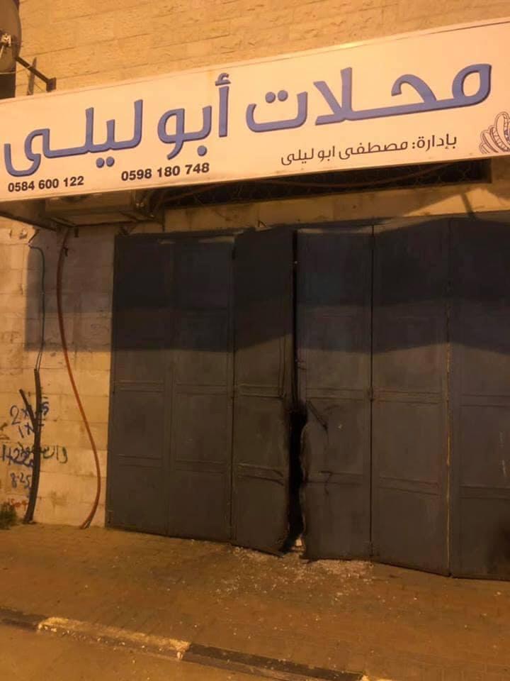 الاحتلال يقتحم سلفيت ويستولي على تسجيلات مراقبة