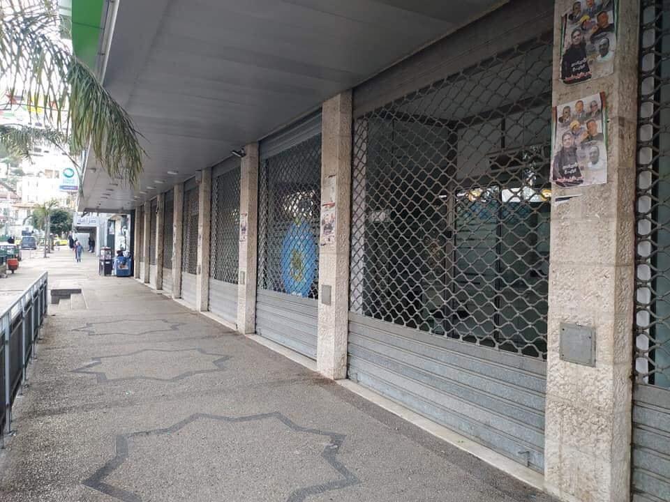 إضراب تجاري يعمّ الضفة حداداً على استشهاد الشبان الثلاثة