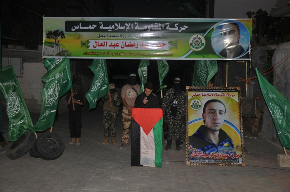 حماس تنظم حفل تأبين للشهيد عبد العال بالزوايدة