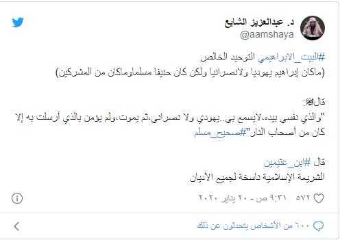 وسيم يوسف يشعل جدلاً على مواقع التواصل الاجتماعي