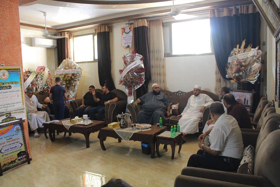 حماس تزور حجاج بيت الله الحرام شرق غزة