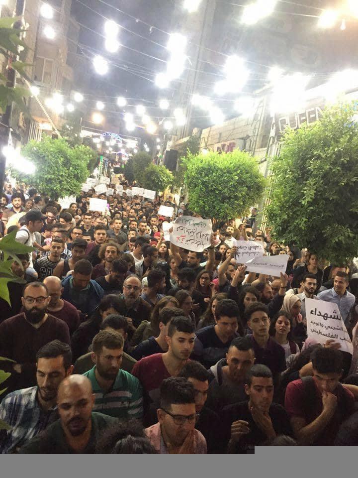 مسيرة برام الله رفضاً لعقوبات السلطة على غزة