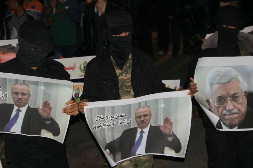 مسيرات حاشدة تعم قطاع غزة رفضاً للحصار وسياسة عباس