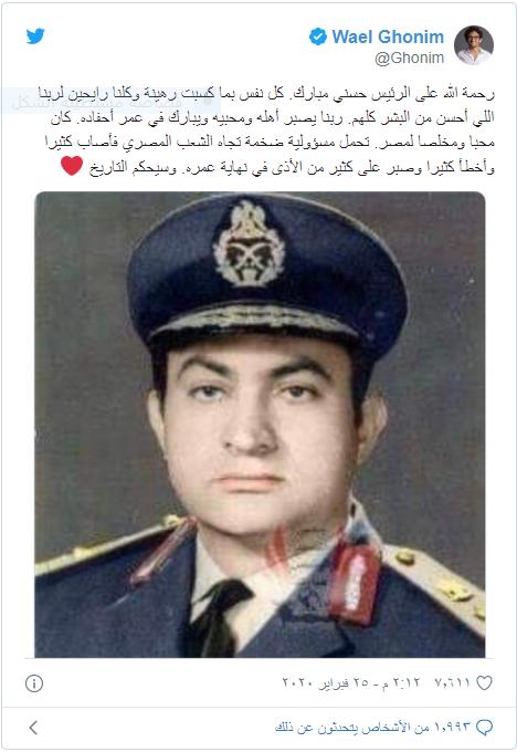 وفاة حسني مبارك: كيف تفاعل مغردون عرب مع وفاته؟