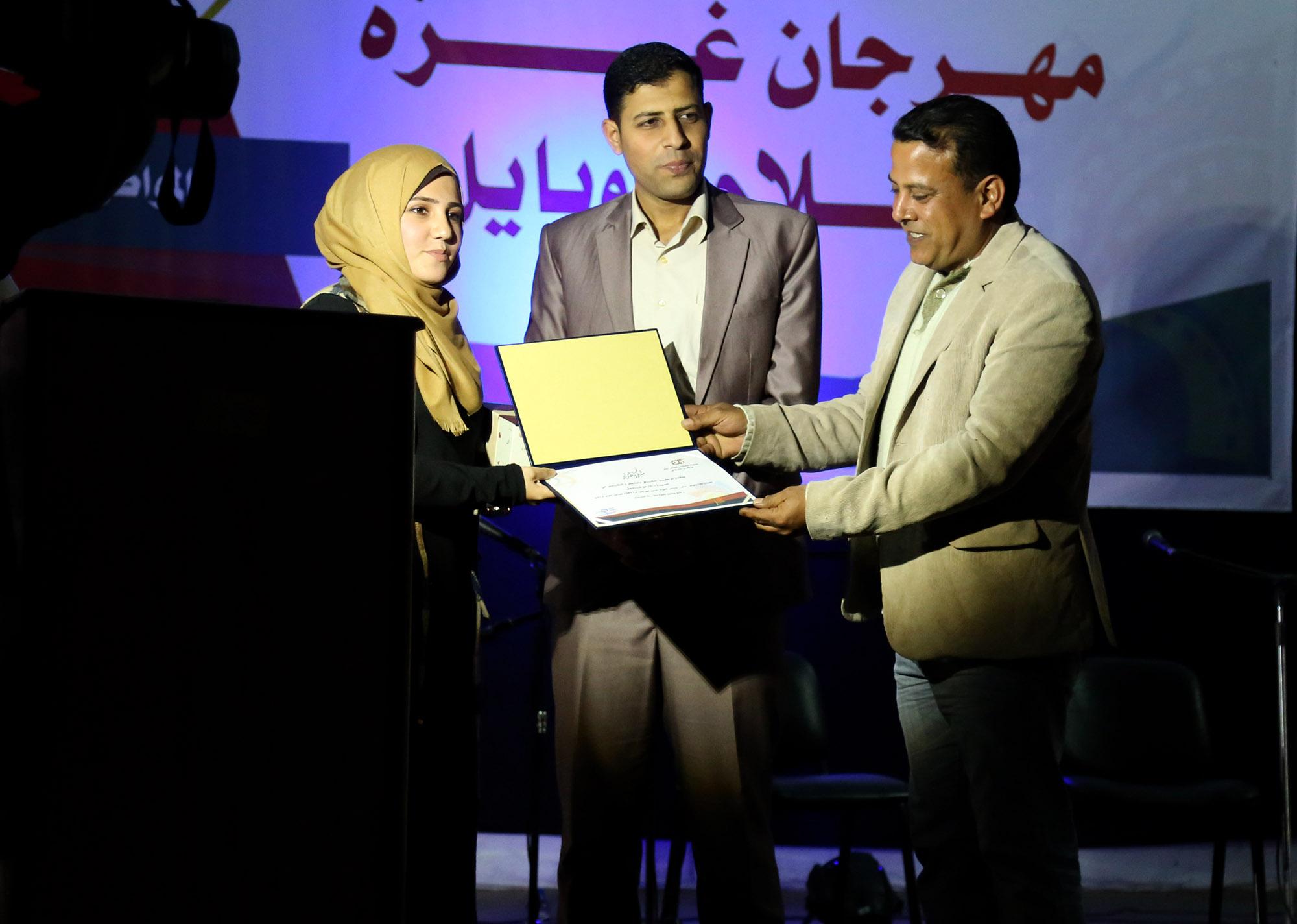 6 أفلام تحصد جوائز مهرجان غزة لأفلام الموبايل الأول