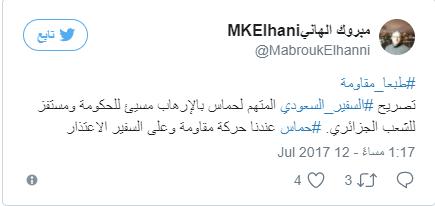 #طبعا_مقاومة.. الجزائريون يردون على السفير السعودي